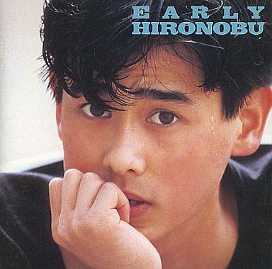野村宏伸 / アーリー・ヒロノブ 野村宏伸 / アーリー・ヒロノブ | 中古 | 邦楽CD |