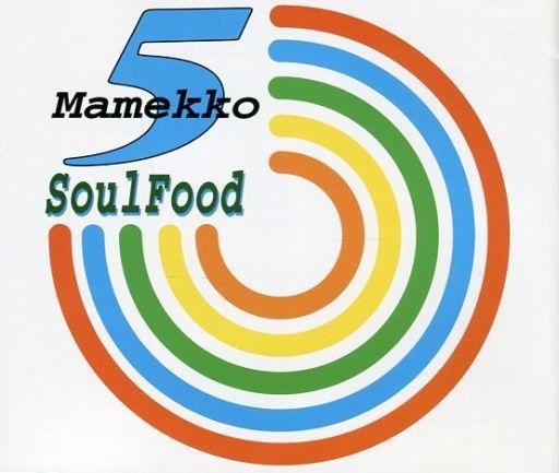 【中古】邦楽CD まめっこファイブ     /SoulFood