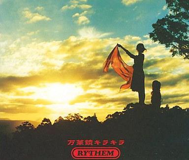 【中古】邦楽CD RYTHEM / 万華鏡キラキラ(廃盤)