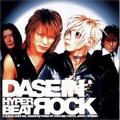 DASEIN / HYPER BEAT ROCK   中...