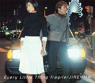 Every Little Thingの画像 p1_14