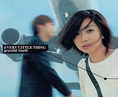 Every Little Thingの画像 p1_6