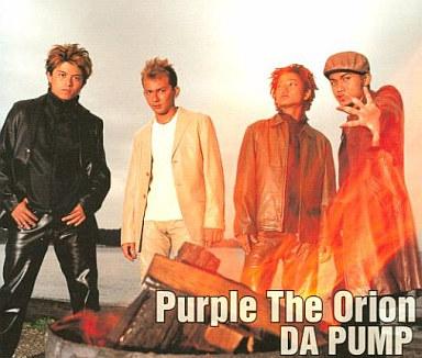 DA PUMP / Purple The Orion  画像をクリックして拡大 ※画像はサンプル