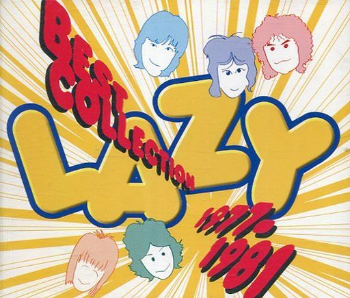 【中古】邦楽CD LAZY         /ベスト・コレクション