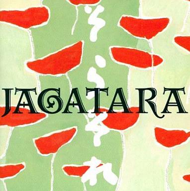 【中古】邦楽CD JAGATARA / そらそれ(廃盤)