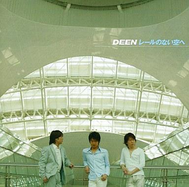 DEEN / レールのない空へ(限定盤...