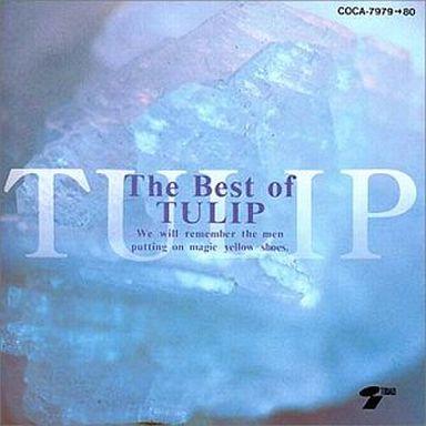 【中古】邦楽CD チューリップ / Best Of TULIP