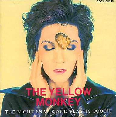 THE YELLOW MONKEYの画像 p1_26