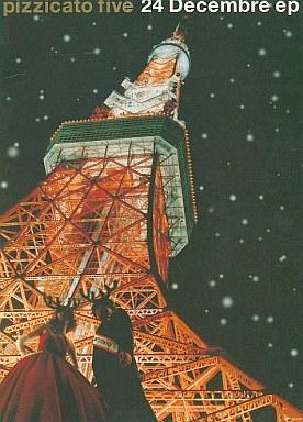 【中古】邦楽CD ピチカート・ファイヴ / 12月24日