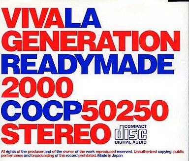 【中古】邦楽CD オムニバス / la generation readymade 2000