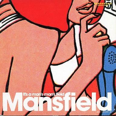 【中古】邦楽CD Mansfield / It's a man's man's field