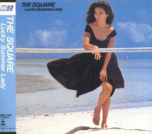 THE SQUARE / LUCKY SUMMER LADY...