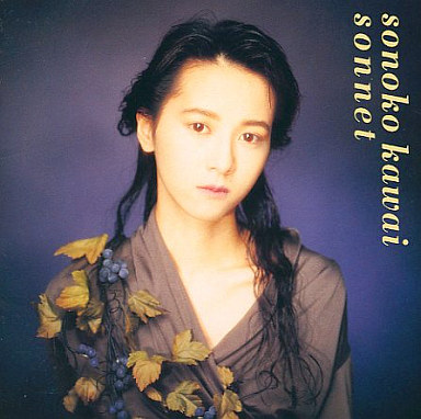 河合その子 / Sonnet(廃盤) | 中古 | 邦楽CD | 通販ショップの駿河屋