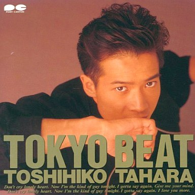 田原俊彦 / TOKYO BEAT(廃盤) | ...