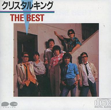 【中古】邦楽CD クリスタルキング/THE BEST