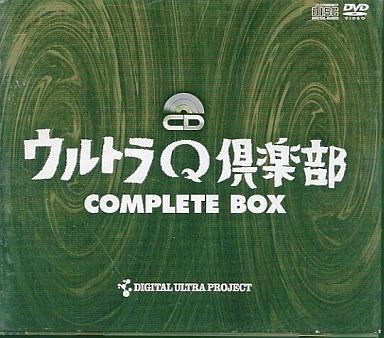 <b>ウルトラQ倶楽部</b> コンプリートBOX(限定盤) | 中古 | 邦楽CD | 通販 <b>...</b>