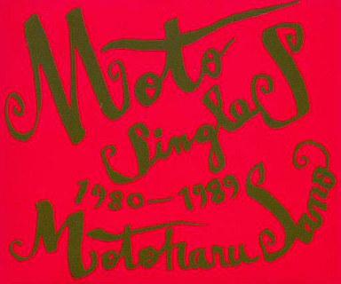 佐野元春 / MoTo Singles 1980~1989