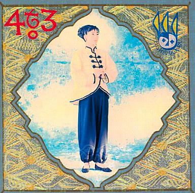 【中古】邦楽CD 小川美潮 / 4to3(廃盤)