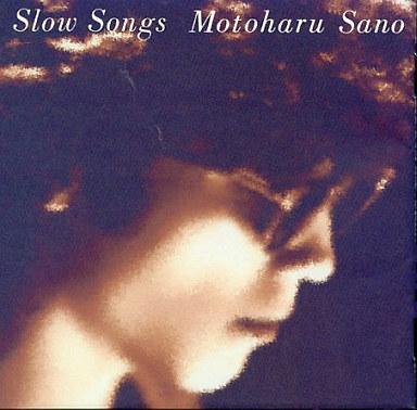 【中古】邦楽CD 佐野元春 / Slow Songs