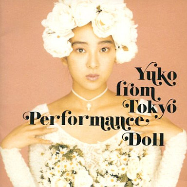 【中古】邦楽CD 穴井夕子 / YUKO from Tokyo Performance Doll(廃盤)