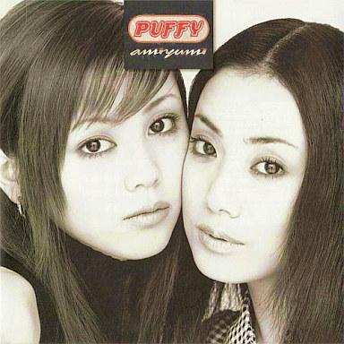 【中古】邦楽CD PUFFY / amiyumi