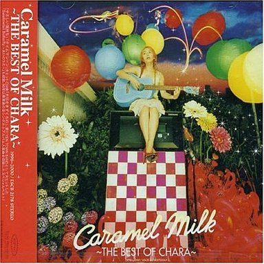 【中古】邦楽CD Chara / Caramel Milk?THE BEST OF CHARA?