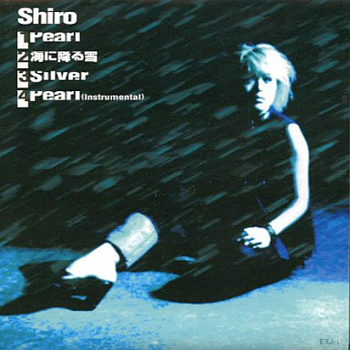 【中古】邦楽CD Shiro / Pearl