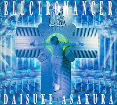 【中古】邦楽CD 浅倉大介 / ELECTROMANCER[限定盤]