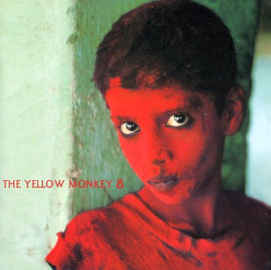 THE YELLOW MONKEYの画像 p1_22