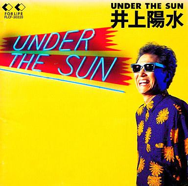 井上陽水 / UNDER THE SUN | 中...