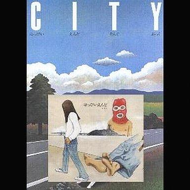 【中古】邦楽CD はっぴいえんど / はっぴいえんど BOX