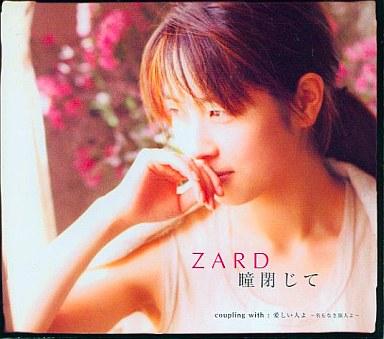 ZARDの画像 p1_35