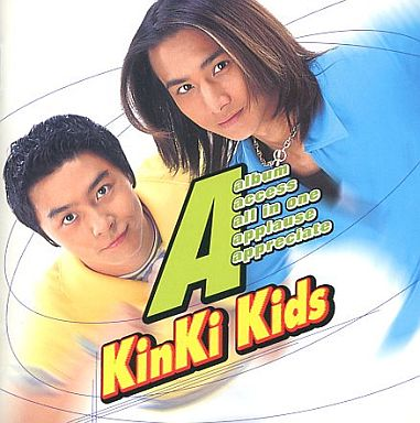 KinKi Kids / A album[通常盤] |...