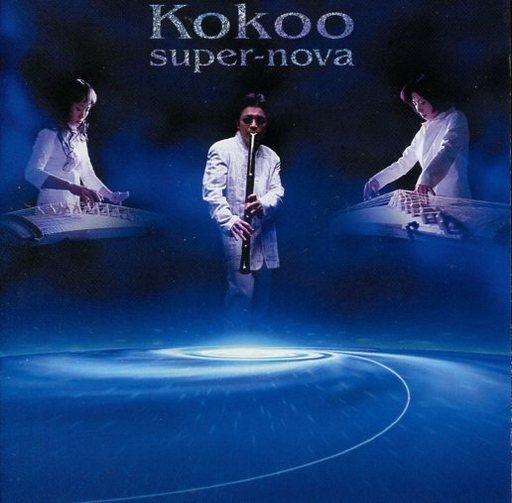 Kokoo / super-nova