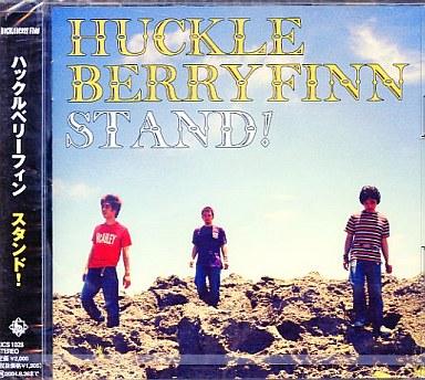 【中古】邦楽CD ハックルベリーフィン / STAND!