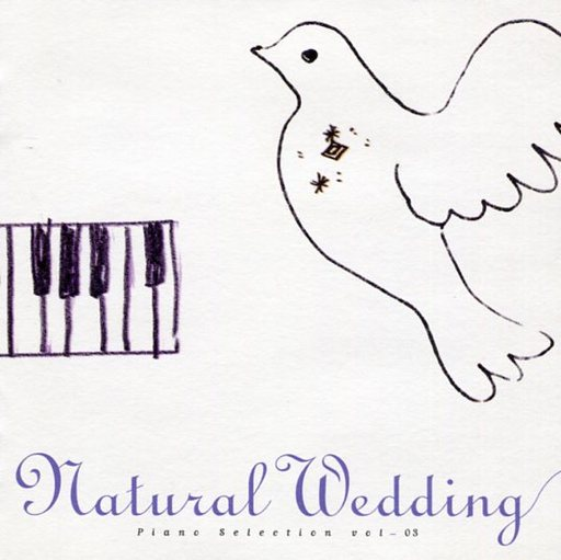 【中古】邦楽CD インスト / ゼクシィpresents ナチュラル・ウエディング ピアノ・セレクション Vol.3
