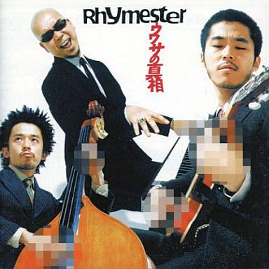 【中古】邦楽CD RHYMESTER / ウワサの真相
