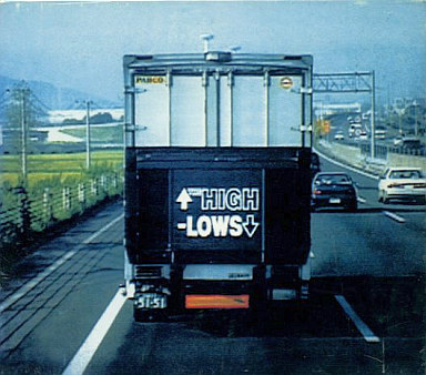 THE HIGH LOWSの画像 p1_16