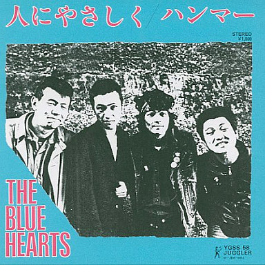 THE BLUE HEARTSの画像 p1_3