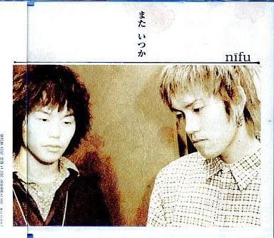 【中古】邦楽CD n fu/また いつか