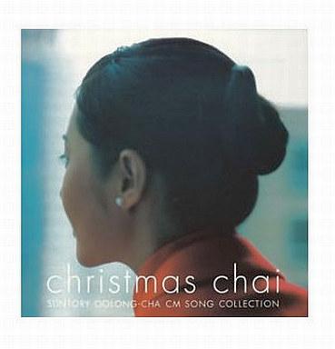 amin / christmas chai SUNTORY OOLONG-CHA CM SONG PLUS