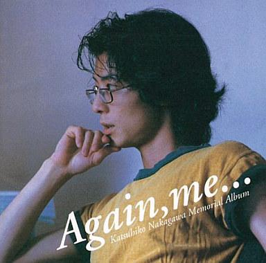 眼鏡をかけた中川勝彦