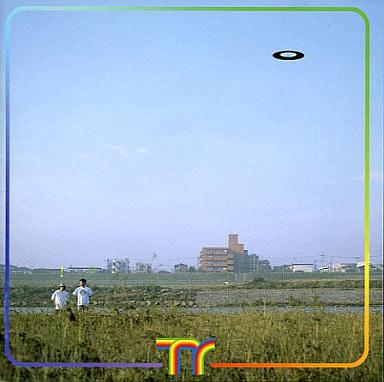 【中古】邦楽CD ホフディラン/多摩川レコード