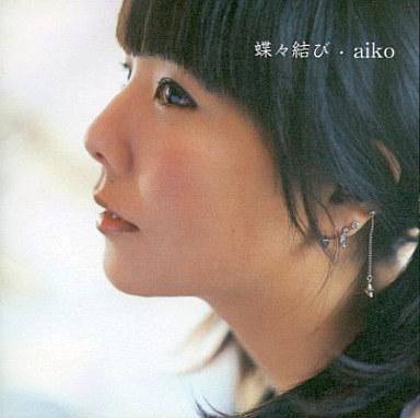 【中古】邦楽CD aiko/蝶々結び