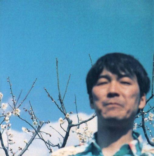 渚にて / 花とおなじ