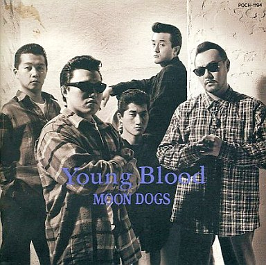 THE MOON DOGS / Young Blood(廃...
