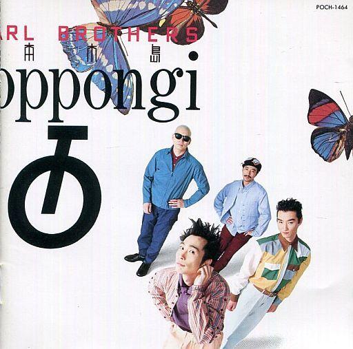 【中古】邦楽CD パール兄弟 / 六本木島(廃盤)