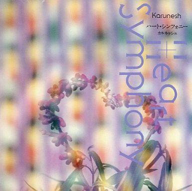 【中古】邦楽CD カルネッシュ / ハート・シンフォニー