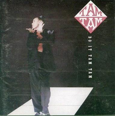 【中古】邦楽CD タム・タム / ドゥ・イット・タム・タム(廃盤)