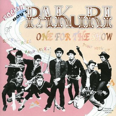 【中古】邦楽CD PAKuRI / ONEFORTHESHO